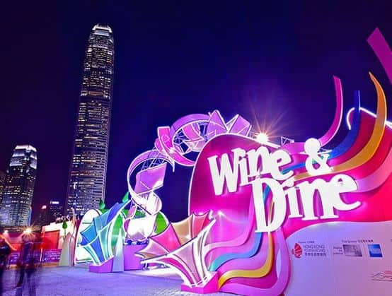 Hong-Kong-Wine-and-Dine-Festival_format_780x490